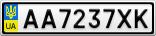 Номерной знак - AA7237XK