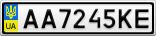 Номерной знак - AA7245KE
