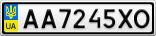 Номерной знак - AA7245XO