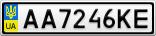 Номерной знак - AA7246KE