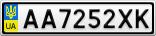 Номерной знак - AA7252XK
