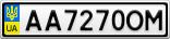 Номерной знак - AA7270OM