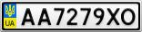 Номерной знак - AA7279XO