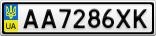 Номерной знак - AA7286XK