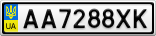 Номерной знак - AA7288XK