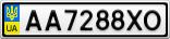 Номерной знак - AA7288XO