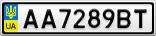 Номерной знак - AA7289BT