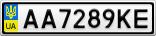 Номерной знак - AA7289KE