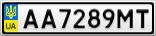 Номерной знак - AA7289MT