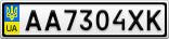 Номерной знак - AA7304XK