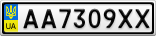 Номерной знак - AA7309XX