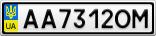 Номерной знак - AA7312OM
