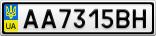 Номерной знак - AA7315BH