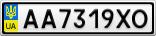 Номерной знак - AA7319XO