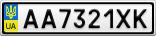 Номерной знак - AA7321XK