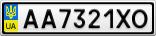 Номерной знак - AA7321XO