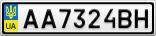 Номерной знак - AA7324BH