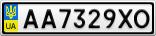 Номерной знак - AA7329XO