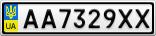Номерной знак - AA7329XX