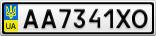Номерной знак - AA7341XO