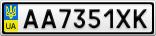 Номерной знак - AA7351XK