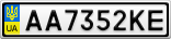 Номерной знак - AA7352KE
