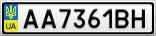 Номерной знак - AA7361BH
