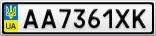 Номерной знак - AA7361XK
