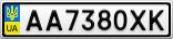 Номерной знак - AA7380XK