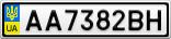 Номерной знак - AA7382BH