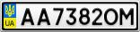 Номерной знак - AA7382OM