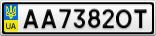 Номерной знак - AA7382OT