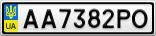 Номерной знак - AA7382PO