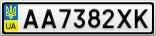 Номерной знак - AA7382XK