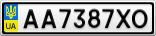Номерной знак - AA7387XO