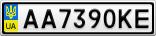 Номерной знак - AA7390KE