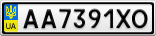 Номерной знак - AA7391XO