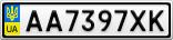 Номерной знак - AA7397XK
