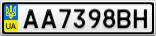 Номерной знак - AA7398BH