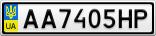 Номерной знак - AA7405HP
