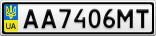 Номерной знак - AA7406MT