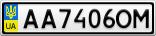 Номерной знак - AA7406OM