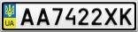 Номерной знак - AA7422XK