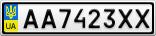 Номерной знак - AA7423XX
