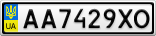 Номерной знак - AA7429XO