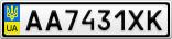 Номерной знак - AA7431XK