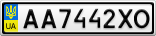 Номерной знак - AA7442XO