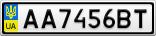 Номерной знак - AA7456BT
