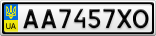 Номерной знак - AA7457XO