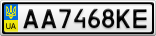 Номерной знак - AA7468KE